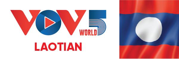 Logo VOV2 radio